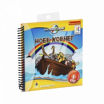 """Магнитная игра для путешествий """"SmartGames. Ноев Ковчег"""" (Bondibon ВВ0896)"""