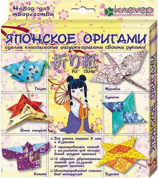 """Набор для складывания фигурок """"Японское оригами"""" (Клевер АБ 11-421)"""