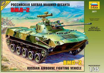 """Сборная модель """"Российская боевая машина пехоты БМД-2"""" (Звезда 3577)"""