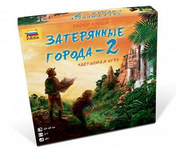 """Настольная игра """"Затерянные города - 2"""" (Звезда 8683)"""