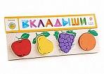 """Деревянная рамка-вкладыш """"Фрукты-ягоды"""""""