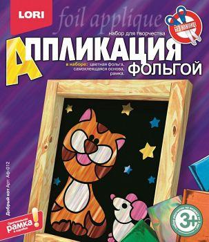 """Аппликация фольгой """"Добрый кот"""" (Lori Аф-012)"""