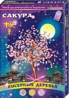 """Набор для изготовления бисерного дерева """"Сакура"""""""