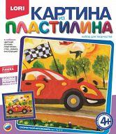 """Картина из пластилина """"Скоростной автомобиль"""""""