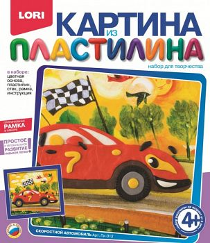 "Картина из пластилина ""Скоростной автомобиль"" (Lori Пк-012)"