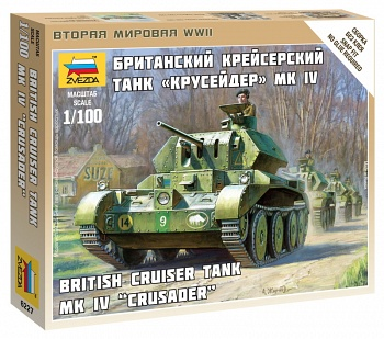"""Сборная модель """"Великая Отечественная. Британский крейсерский танк А13 Mk.II Cruser Mk.IV"""" (Звезда 6227)"""
