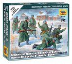 """Набор миниатюр """"Великая Отечественная. Немецкая пехота в зимней форме 1941-1945"""""""