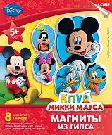 """Набор для изготовления и росписи барельефов """"Магниты. Disney. Клуб Микки Мауса"""" (8 форм)"""