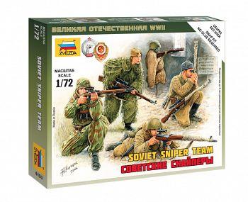 """Набор миниатюр """"Великая Отечественная. Советские снайперы"""" (Звезда 6193)"""