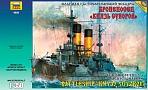 """Сборная модель """"Подарочный набор. Флагман 2-ой тихоокеанской эскадры броненосец """"Князь Суворов"""""""