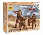 """Набор миниатюр """"Великая Отечественная. Британская пехота 1939-1945"""""""