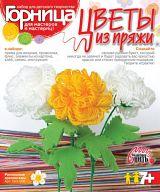 """Цветы из пряжи """"Роскошные хризантемы"""""""