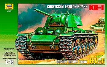"""Сборная модель """"Подарочный набор. Тяжелый советский танк КВ-1"""" (Звезда 3539PN)"""