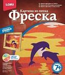 """Картина из песка """"Фреска. Дельфины на закате"""""""