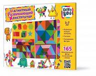 """Магнитный развивающий конструктор """"Цифры и треугольники"""" (165 деталей)"""