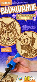 """Выжигание + выжигательный аппарат """"Набор №4. Волк и панда"""" (Lori Эпв-005)"""