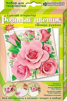 """Набор для изготовления открытки """"Цветы. Розовый цветок"""" (Клевер АБ 23-815)"""