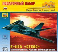 """Сборная модель """"Подарочный набор. Американский истребитель-бомбардировщик F-117A """"Стелс"""""""
