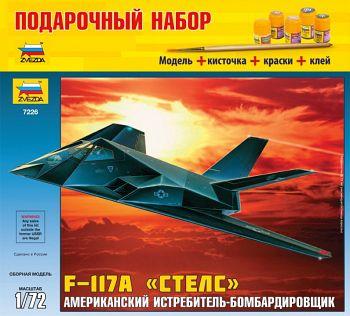 """Сборная модель """"Подарочный набор. Американский истребитель-бомбардировщик F-117A """"Стелс"""" (Звезда 7226PN)"""