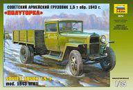 """Сборная модель """"Советский армейский грузовик 1,5 тонны ГАЗ-ММ """"Полуторка"""""""