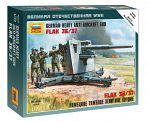 """Сборная модель """"Великая Отечественная. Немецкое тяжелое зенитное орудие FLAK 36/37"""""""