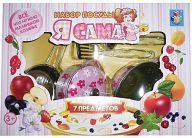 """Набор игрушечной посуды """"Я сама. Розовый"""" (7 предметов)"""
