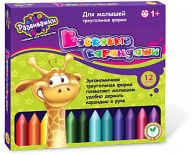 """Восковые карандаши """"Треугольная форма"""" (12 цветов)"""