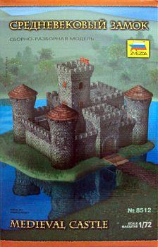"""Сборная модель """"Средневековый замок"""" (Звезда 8512)"""