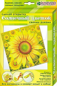 """Набор для изготовления открытки """"Цветы. Солнечный цветок"""" (Клевер АБ 23-811)"""