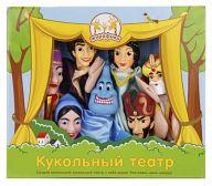 "Кукольный театр ""Алладин"""
