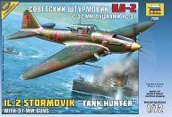 """Сборная модель """"Советский штурмовик Ил-2 с 37мм пушкой НС-37"""""""