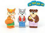 """Игровой набор для ванны """"Лисичка, Волк и Медведь"""""""