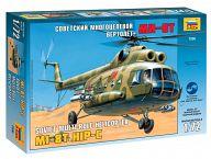 """Сборная модель """"Советский многоцелевой вертолёт Ми-8Т"""""""