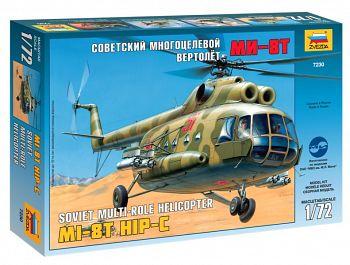 """Сборная модель """"Советский многоцелевой вертолёт Ми-8Т"""" (Звезда 7230)"""