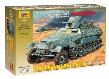 "Сборная модель ""Немецкий бронетранспортер Sd.Kfz.251/10 AUSF B с 37-мм орудием ""Ханомаг"" (Звезда 3588)"