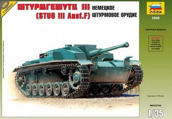 """Сборная модель """"Немецкое штурмовое орудие Штурмгешутц III"""" (Звезда 3549)"""