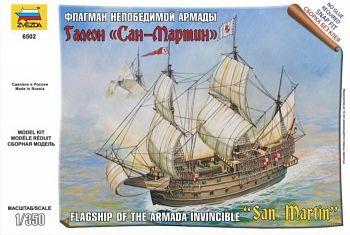 """Сборная модель """"The Ships. Флагман Непобедимой Армады галеон """"Сан-Мартин"""" (Звезда 6502)"""