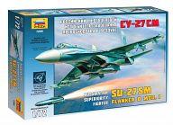 """Сборная модель """"Российский многоцелевой истребитель завоевания превосходства в воздухе Су-27СМ"""""""