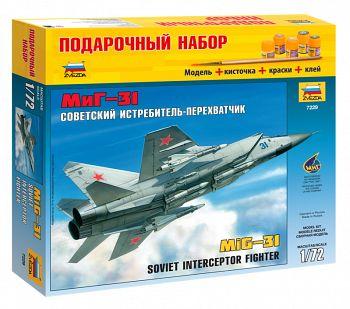 """Сборная модель """"Подарочный набор. Советский истребитель-перехватчик МиГ-31"""" (Звезда 7229PN)"""