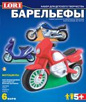 "Набор для творчества ""Барельефы. Мотоциклы"" (6 форм)"