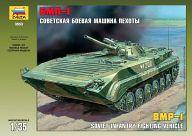 """Сборная модель """"Советская боевая машина пехоты БМП-1"""""""