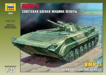 """Сборная модель """"Советская боевая машина пехоты БМП-1"""" (Звезда 3553)"""