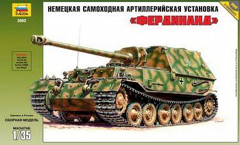 """Сборная модель """"Немецкая самоходная артиллерийская установка """"Фердинанд"""" (Звезда 3563)"""