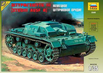 """Сборная модель """"Немецкое штурмовое орудие Штурмгешутц III"""" (Звезда 3548)"""