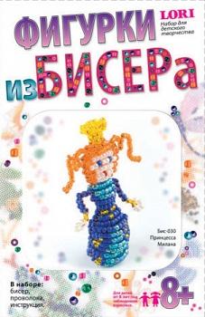"""Фигурка из бисера """"Принцесса Милана"""" (Lori Бис-030)"""