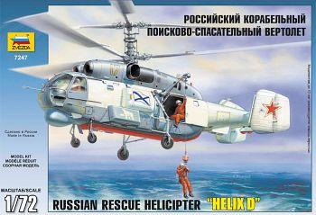 """Сборная модель """"Российский корабельный поисково-спасательный вертолет Ка-27ПС"""" (Звезда 7247)"""
