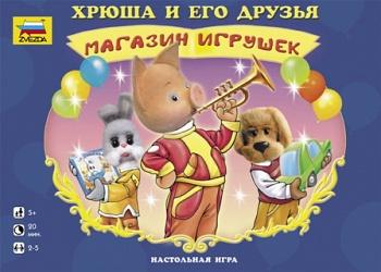 """Настольная игра """"Хрюша и его друзья. Магазин игрушек"""" (Звезда 8665)"""