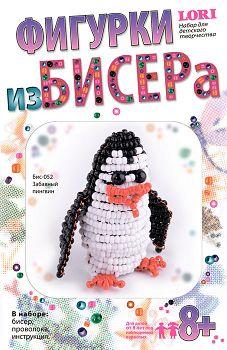 "Фигурка из бисера ""Забавный пингвин"" (Lori Бис-052)"