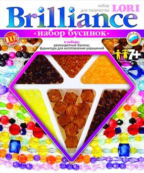 "Набор бусинок ""Brilliance. Янтарный блюз"" (Lori Бус-005)"