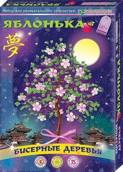 """Набор для изготовления бисерного дерева """"Яблонька"""" (Клевер АА 46-104)"""